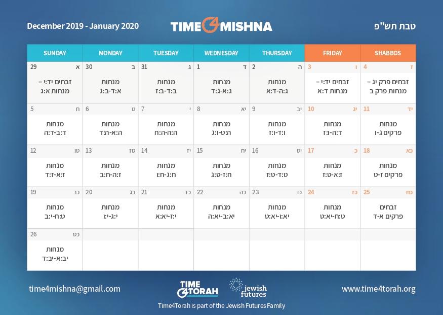 Current Calendar